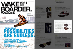 WAKE BORDER MAGAZINE